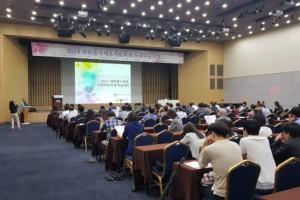 2018 대한줄기세포치료학회 하계 학술대회